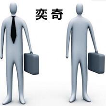 供应上海企业IT服务,专业IT工程师技术支持驻场服务