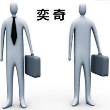 IT服务,IT工程师,IT技术支持,IT工程师驻场