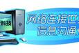 最专业的电脑维护上海网络维护外包正规的安防监控公司