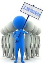 上海虹口区网络布线/维护,弱电安装服务