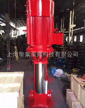 供应XBD3.6/0.6-25GDL多级稳压消防泵,多级消防泵,消火栓消防泵图片