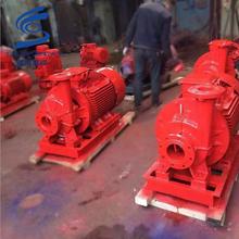 供应XBD10-70-HY恒压切线消防泵,卧式变流恒压消防泵,消防泵生产厂家图片