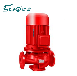 供应XBD3.0/5-SHL单级稳压消防泵,xbd型立式消防泵,立式消防泵型号