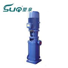 供应40DL2多级泵,多级泵厂家,单吸多级离心泵图片