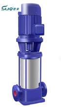 立式多级泵价格实惠立式多级泵型号控制表立式多级泵配件图片