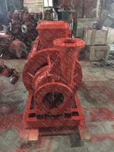 xbd消防泵选型应急消防泵卧式消防泵机组电动消防泵