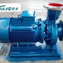 供应专业制造卧式管道泵管道泵制造商卧式管道泵卧式管道泵型号图片