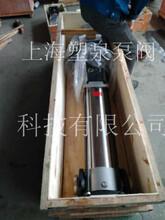 建筑多级冲压泵高扬程多级冲压泵离心泵和冲压泵冲压泵特点图片