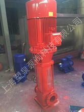 消防泵型号意义铸铁XBD-GDL立式多级消防泵型号GDL立式多级消防泵图片