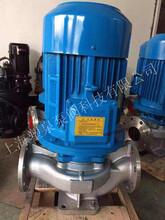厂家供应管道增压泵IS-IR型单级离心泵广东不锈钢管道泵GD型管道泵图片