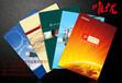 深圳宝安画册设计、龙岗画册设计、龙华画册设计
