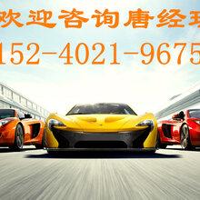 宜信普惠南京个人信用贷款利率是多少?