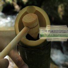 活竹酒竹筒酒厂家代理支持一件代理法图片