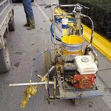 宝鸡马路划线宝鸡停车位划线宝鸡冷喷划线机
