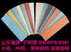 灵寿县有瑞源厂家的柔性饰面砖/软瓷、柔性大理石的经销点