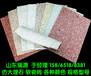 建筑材料领域的革命性产品—瑞源柔性石材