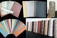 瑞源柔性陶柔砖/软瓷砖优质的绿色建筑材料