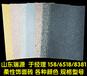 栾城县有山东东营瑞源的柔性饰面砖/软瓷、柔性大理石的经销点