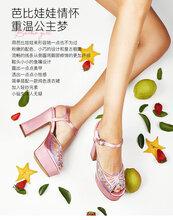 美國時尚品牌JeffreyCampbell推薦上班穿時髦又舒適的女鞋圖片