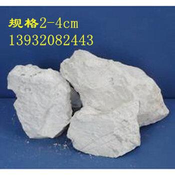 河北邯郸白灰块白灰粉出售
