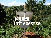6要素自动气象站,自动气象站