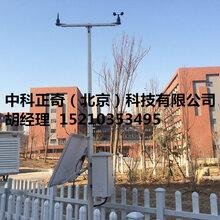 气象站,自动气象观测站图片