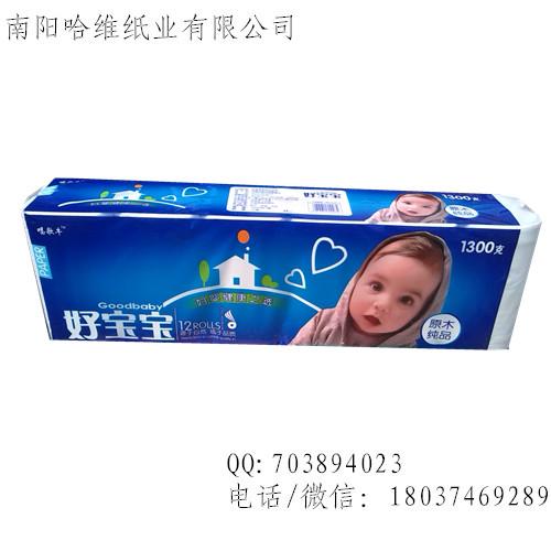 卫生纸厂家供应原生木浆卫生纸哈维纸业直销价格从优诚招代理商