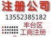 涿州税控代办及票种核定申请一般纳税人代办个体户