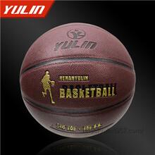 篮球厂家经典样式篮球SCHOOL校园系列图片
