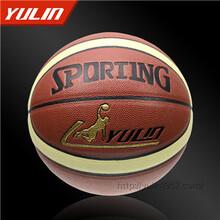 PU篮球河南雨林篮球厂家深棕、浅黄图片
