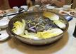 青岛海鲜蒸汽火锅汕头海鲜蒸汽火锅广州蒸汽火锅