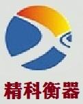 鄭州市精科衡器有限公司