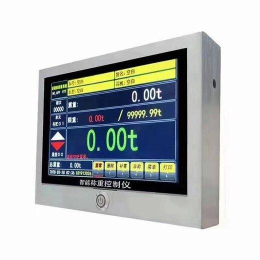 精科裝載機電子秤批發,安慶定制裝載機電子秤質量可靠