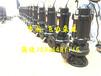 污水抽水泵10.75KW无堵塞潜水污水抽水泵厂家