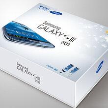 上海专业电子产品包装盒定制公司