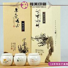上海礼品包装盒制作公司-实体工厂打造高品质包装