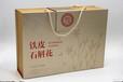 厂家定制礼品包装盒包装盒定做设计工厂——樱美印刷