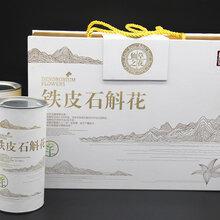 厂家专业定制礼品包装盒礼盒加工厂家礼盒印刷公司图片