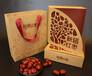 厂家直销保健品包装盒定制礼盒定制生产制作工艺