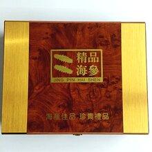 上海保健品包装设计,礼品包装盒制作厂家图片