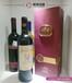 厂家制作红酒包装盒定制礼品包装盒常用材料分析