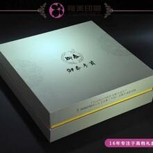 上海保健品包装盒定制,保健品盒设计厂家图片
