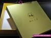 定制禮品包裝盒包裝盒生產廠家——櫻美印刷