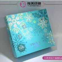 上海包装盒印刷厂家,设计定制烫银工艺化妆品包装盒图片