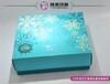 化妆品包装盒定制礼盒定做都更注重绿色环保