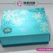 化妆品包装盒定制礼盒定做都更注重绿色环保图片