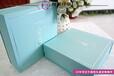 專業可定制禮品包裝盒包裝盒定做工廠——櫻美印刷