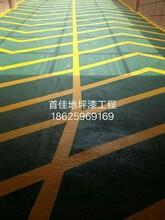 方城车间地坪多少钱一平方,孟州厂房地面漆旧地面翻新