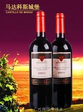 法国朗马红酒怎么进口清关?法国朗马红酒进口代理