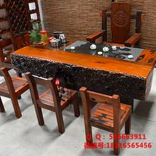 尚亿船木家具直销原生态老船木家具茶桌茶台椅子长凳沙发